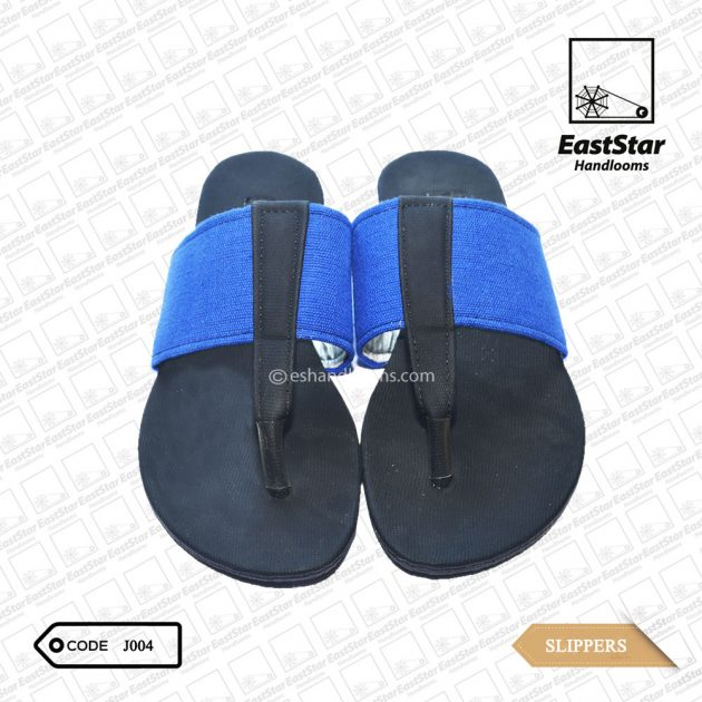 Code #J005 Racing Slipper