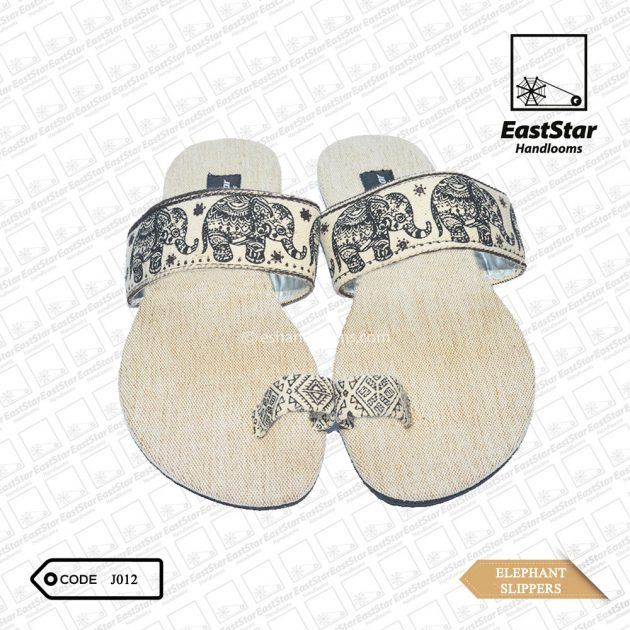 Code #J012 Elephant Slipper