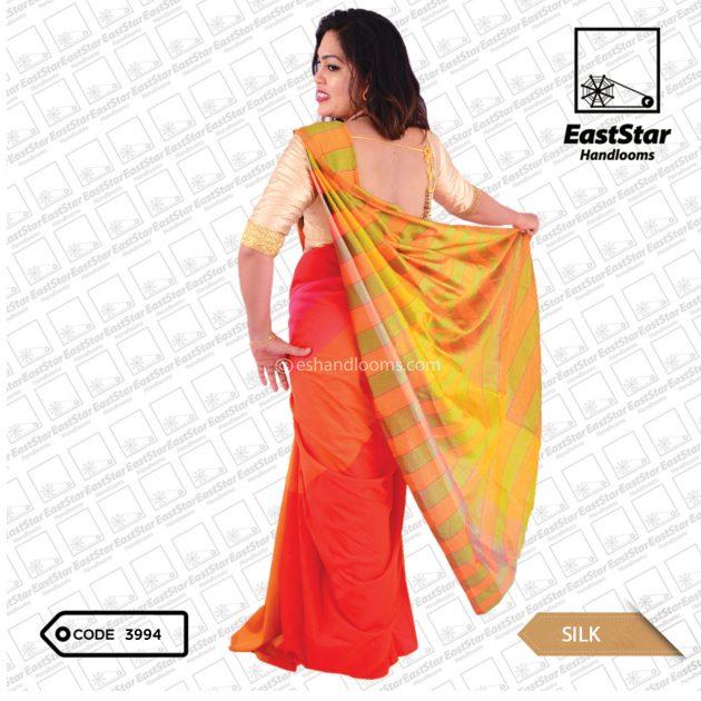 Code #3994 Handloom Silk Saree