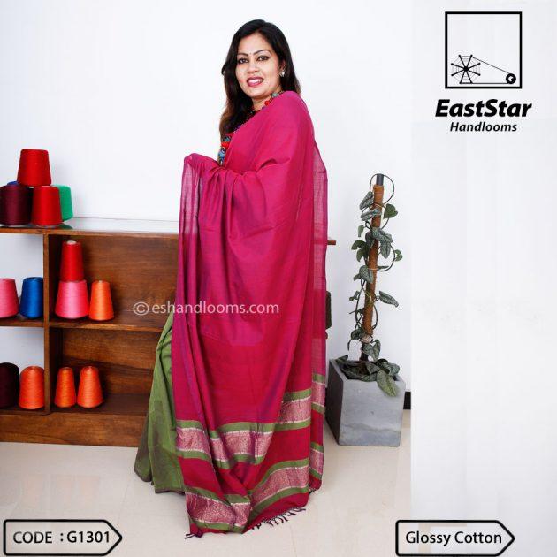 Code #G1301 Handloom Glossy Cotton  Saree