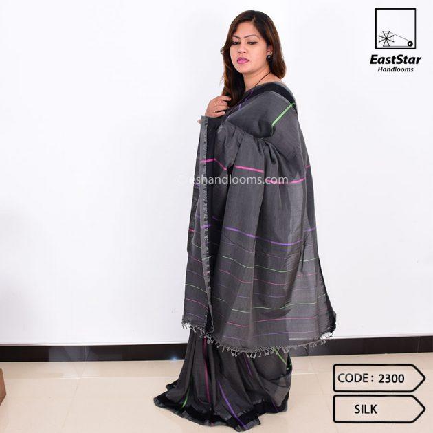Code #2300 Handloom Silk Saree