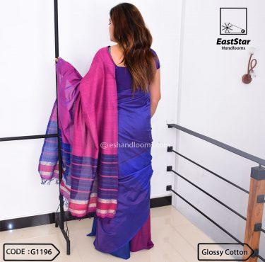 Code #G1196 Handloom Glossy Cotton Saree
