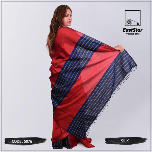 Code #S076 Handloom Silk Saree