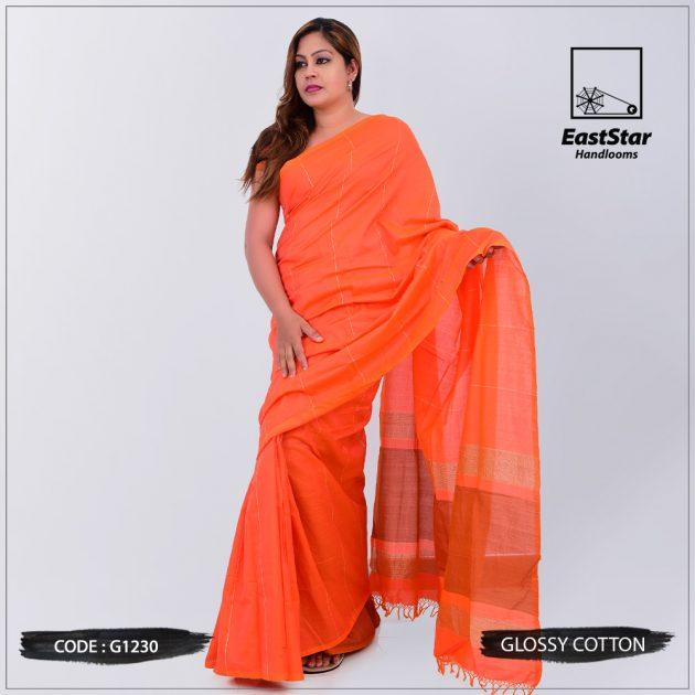 Code #G1230 Handloom Glossy Cotton Saree