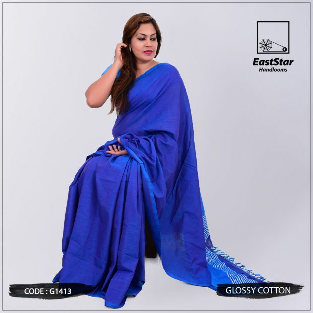 Code #G1413 Handloom Glossy Cotton Saree