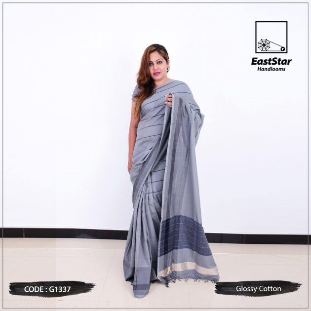 Code #G1337 Handloom Glossy Cotton Saree