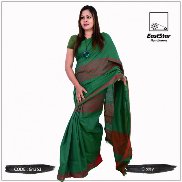 Code #G1353 Handloom Glossy Cotton Saree