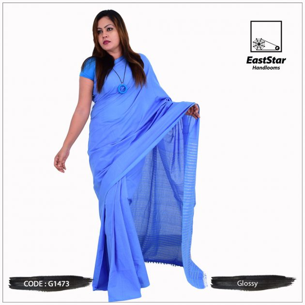 Code #G1473 Handloom Glossy Cotton Saree