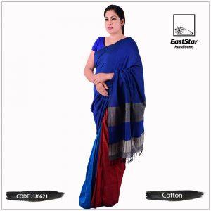 Handloom Cotton Saree U6612