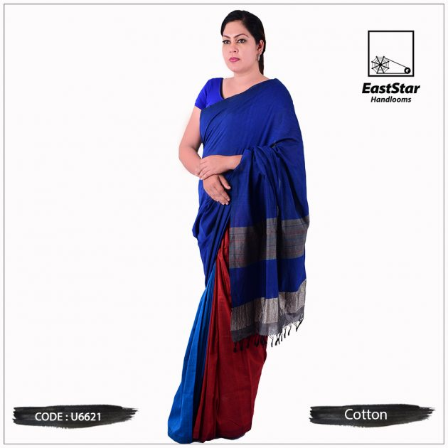 Handloom Cotton Saree U6612